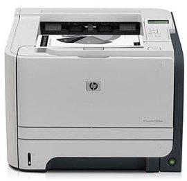 HP2055桌面小型打印机